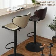 カウンターチェアイス椅子バーチェアーデザイナーズモダンブラックホワイト