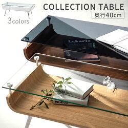 ガラス・ローテーブル・センターテーブル・ダイニングテーブル・机・つくえ・座卓・テーブル・コーヒーテーブル・サイドテーブル