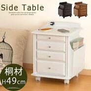 サイドテーブル・木製・ソファ・ベッド・ナイトテーブル・ベッドサイドテーブル