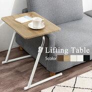 テーブル・折りたたみテーブル・机・ノートパソコンデスク・伸縮テーブル・サイドテーブル