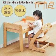 机セット・子供・椅子・机・天然木・デスク・チェア・お絵かき・食事・学習机