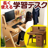 学習机・勉強机・デスク・チェスト・シェルフ・デスクチェスト・キャスター