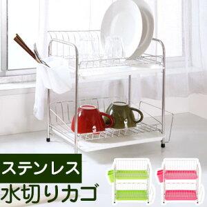 ステンレス キッチン ドレーナー スプーン フォーク コンパクト おしゃれ