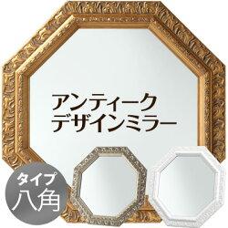 アンティーク加工・ハンドメイド仕上げ・八角鏡・八角ミラー・壁掛けミラー