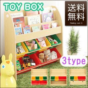 クーポン おもちゃ ボックス キャスター オモチャ 子供部屋 プレゼント おしゃれ