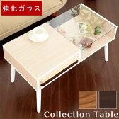 木製テーブル ローテーブル テーブル 幅80cm 引き出し付き 棚付き 木製 送料無料 ガラステーブル センターテーブル リビングテーブル ソファテーブル ローデスク 収納 ディスプレイ ブラウン ホワイト 白 北欧 おしゃれ