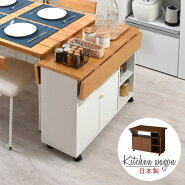 キッチンワゴンキャスター付きキッチン収納作業台収納棚多目的キャビネット木製チェスト可動棚キッチンワゴン
