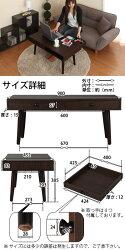 カフェテーブル・木製・モダン・北欧・引き出し付き・収納・コーヒーテーブル・ローテーブル・リビングテーブル・ブラウン・送料無料・送料込み・センターテーブル・テーブル・机・つくえ