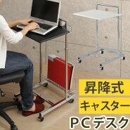 デスク・パソコン・pc