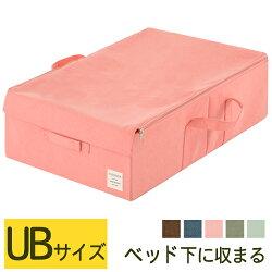 収納ボックス・収納box・小物入れ・衣類収納ボックス・ボックス・収納ケース・整理箱・カラーボックス・箱・折り畳み収納ボックス