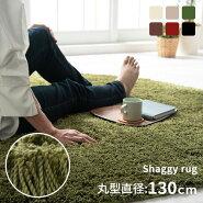 じゅうたん絨毯