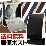 郵便ポスト・壁付け・郵便受け・壁掛け・ステンレス・送料無料・郵便受け・ポスト