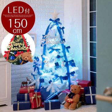 【1,300円引き】 クリスマスツリー イルミネーション クリスマス オーメント セット ツリー オブジェ 飾り 金の星 クリスマス雑貨 led 150 スリム 送料無料 北欧 ホワイト 白 リビング Xmas ワンルーム おしゃれ 150cm ホワイトツリー もみの木 ライト