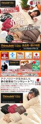 マイクロファイバー・マイティトップ・ふとん・フトン・掛布団・子供・送料無料