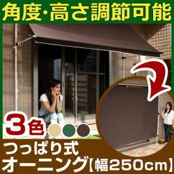 シェード・ガーデン・おしゃれ・インテリア・モダン・家具・ガーデンファニチャー