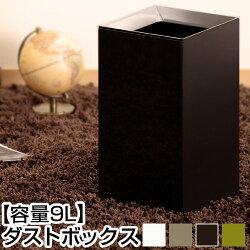 キッチンごみ箱・くずいれ・ゴミ箱・ごみ箱・ダストボックス・くずかご・ダストボックス