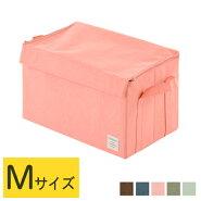 収納ボックス・整理ケース・小物入れ・収納箱・オーディオ収納・折り畳み収納ボックス