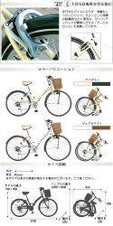 折りたたみ自転車26インチ折り畳み折畳みサイクリングシティサイクルWACHSENBC-626-WBBC-626-IGヴァクセンおしゃれバイクカゴ変速機