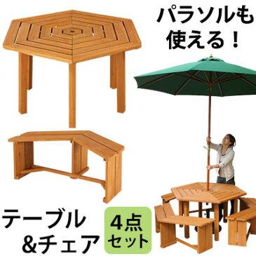 ガーデニング チェア ガーデンチェア ガーデンチェアー ガーデンファニチャー 庭 テーブル ベンチ 天然木製 イス 椅子 いす テーブルセット ガーデンセット ガーデン パーティ ベランダ 屋外 カフェ風 アウトドア 6人掛け 送料無料 おしゃれ