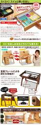 子供部屋・パソコン机・木製デスク・カントリー・北欧・モダン・送料無料