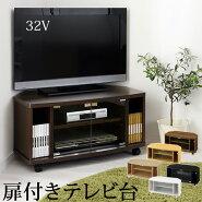 テレビ台・TV台・木製・AV収納