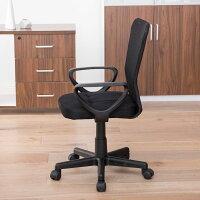 【送料無料】メッシュオフィスチェアーキャスターチェアー肘掛け付昇降式オフィスチェアデスクチェアワークチェアガス圧チェアパソコンチェア事務椅子オフィスチェアーワークチェアーメッシュチェアミーティング肘付ブラック