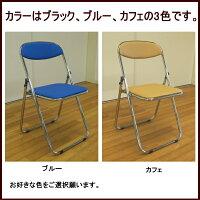 【送料無料】折りたたみパイプイス(4脚セット)メッキ仕上げスライド式【あす楽対応】組立不要ミーティングチェアーミーティングチェアスタッキングチェア会議椅子会議用椅子事務椅子パイプ椅子