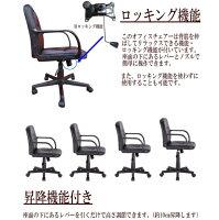 オフィスチェアーレザーチェアー肘掛け付昇降式オフィスチェアデスクチェアワークチェアガス圧チェアパソコンチェア事務椅子オフィスチェアーワークチェアーメッシュチェアミーティング肘付ブラック