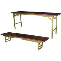 会議テーブル・高脚・座卓ワイド兼用タイプ180x60cm(折りたたみ式)会議用テーブル完成品組み立て不要ミーティングテーブル会議机折りたたみテーブル業務用