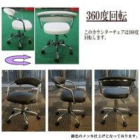 【送料無料】丸椅子スツールキャスター付きホワイトキャスターチェアークッション昇降