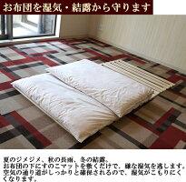 低反発マット厚い折りたたみベッドリクライニング機能付ベッド折りたたみ式ベッド低反発ベッド折畳みベッドパイプベッドリクライニングベッドシングルベッド