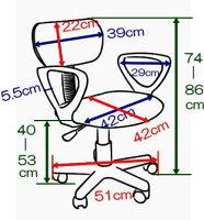 ガス圧チェアー(肘掛け付き)ガス圧チェアデスクチェアOAチェアワークチェアキャスターチェアパソコンチェアパソコンチェアー肘付オフィスチェアオフィスチェアー【あす楽対応】