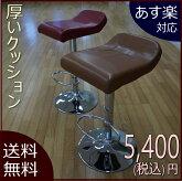 【送料無料】新製品!クッションバーチェアー(黒)(昇降機能付)