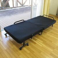 【送料無料】リクライニング機能付低反発マット折りたたみベッドNEW激安ベッド折りたたみ式ベッドセールSALE折畳みベッド【あす楽対応】即納