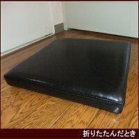 PUレザー使用のボックススツール(ブラック)【あす楽対応】スツール収納ボックス黒椅子オットマン腰掛け収納付折りたたみ収納ボックス
