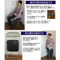 アウトレット!より安い!折りたたみパイプ椅子(4脚入り)【あす楽対応】ミーティングチェア折りたたみイス会議椅子SALEセール即納OK完成品組み立て不要パイプイス折りたたみ椅子事務椅子