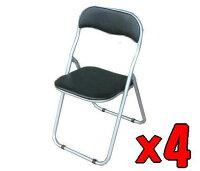 アウトレット!より安い!折りたたみパイプ椅子(4脚入り)ミーティングチェア折りたたみイス会議椅子パイプイス完成品組み立て不要ミーティングチェアー折りたたみ椅子事務椅子