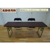 会議テーブル・高脚・座卓兼用タイプ180x45cm(折りたたみ式)即納OK完成品業務用組み立て不要折りたたみテーブルミーティングテーブル会議用テーブル会議用机18045