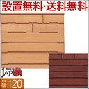 【送料無料/設置無料】 日本製 キューブ 幅120 5段 ミドルチェスト 桐 たんす 無垢 木製 完成品 湿気防止
