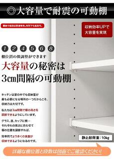 幅・奥行・高さ・色・扉が選べる引き戸のセミオーダーカップボード