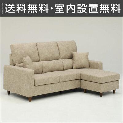 【送料無料/設置無料】 輸入品 3人掛+1人掛けに組み替えできる布製ソファ ボルドー(カウチソ…