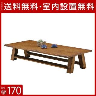 【送料無料/設置無料】輸入品フロアーテーブルなごやか幅170cmブラウンナイトテーブルサイドテーブルコーヒーテーブルセンターテーブルテーブル座卓ちゃぶ台応接台リビングテーブル