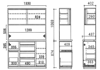 【送料無料/設置無料】日本製贅の極み。総ソフトクローズ&総耐震&大理石天板のプレミアム食器棚シュプレモ幅133cm食器棚レンジ台カップボードレンジボードダイニングボードパントリーキッチン収納