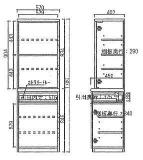 【送料無料/設置無料】日本製手狭なキッチンにピッタリ♪高さ180cm奥行45cmのコンパクト食器棚バッソ幅133cm鏡面ホワイト木目食器棚レンジ台カップボードレンジボードダイニングボードパントリーキッチン収納レンジラック
