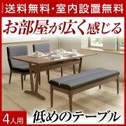 【送料無料/設置無料】輸入品モナカダイニング4点セット(幅165cmテーブル+ベンチ+チェア2脚)ミドルブラウン家具のココボ