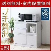 【送料無料/設置無料】日本製トライ90カウンター※