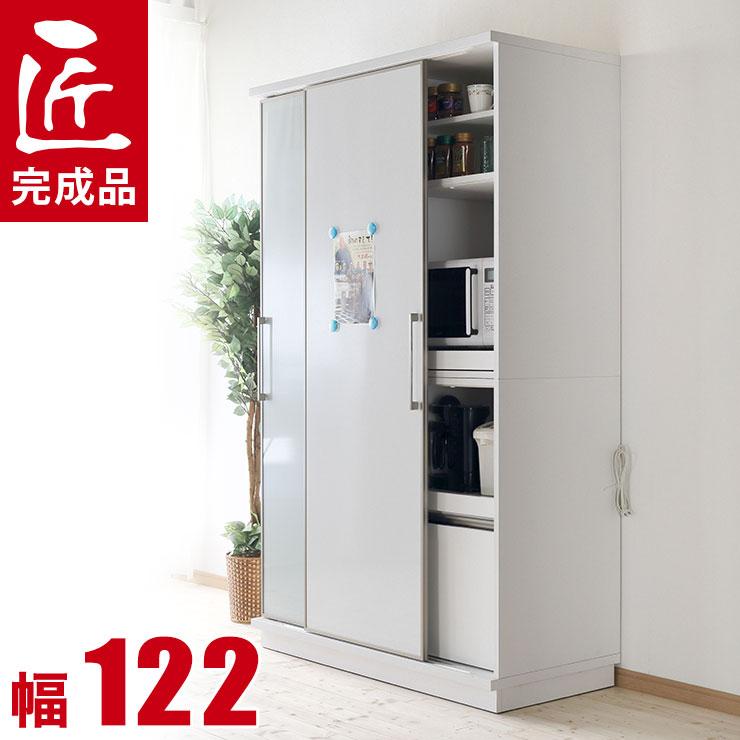 食器棚 引き戸 完成品 レンジ台 122 キッチンボード ホワイト 片ガラス扉 収納自慢の大型家電ボード カップボード カータレット 幅122cm 完成品 日本製