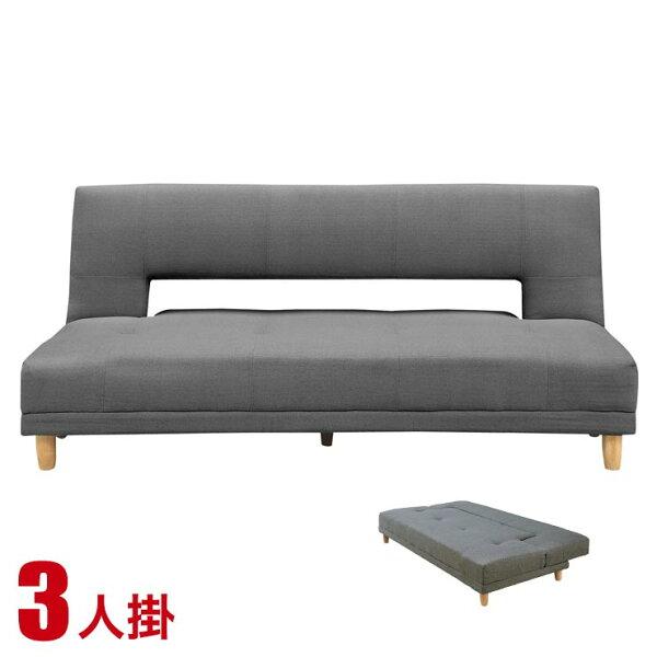 6%OFFクーポン ソファー3人掛け安いソファシンプルソファベッドシンプルで無駄のないデザインの布製ソファベッドライブラII3