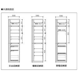 見えない隠せる食器棚完成品160cm開梱設置送料無料キッチンダイニングボード大引き戸幅160cm国産日本製alutアルト丸仙工業