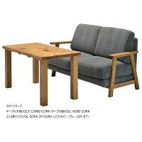 ミキモクOAKLOUNGE130-135ソファーテーブル天板OLT-13900CORK/脚OLL-6580CORKセットオーク無垢材オークラウンジ送料無料